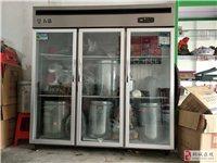 本人因陪读,现将店里冰柜低价出让,有意者联系15105565956