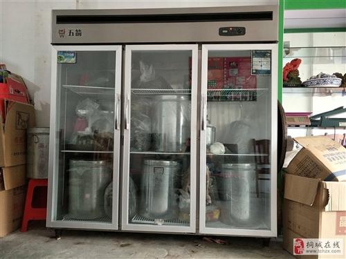 本人因陪讀,現將店里冰柜低價出讓,有意者聯系15105565956