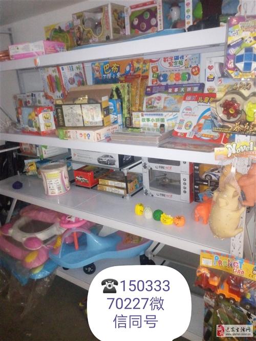 全新玩具,低價出售
