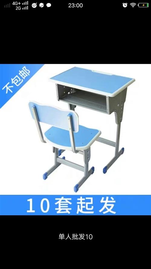 从网?#19979;?#20102;10套桌椅,还在物流公司,本人另有发展,不要了,需要的亲跟我联系!