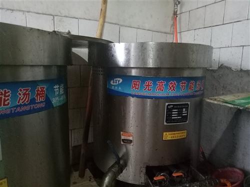 節能湯桶。可做鹵肉鹵雞,煮面,胡辣湯用。高效節能,天然氣燃氣都可以