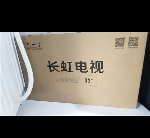 長虹電視,全新未拆封低價出售,原價1999  現價800