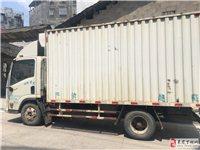 自家送貨用4.2米廂式貨車轉讓,8成新,無事故,車況等各個方面都是非常優秀的!