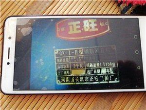 出售建筑机械:振动器3个;调直机;切割机;电缆线、铝线;架子车轱辘,合阳县城交易