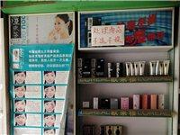 低价出售二手化妆品展柜货架,需要请联系我!价格面议。