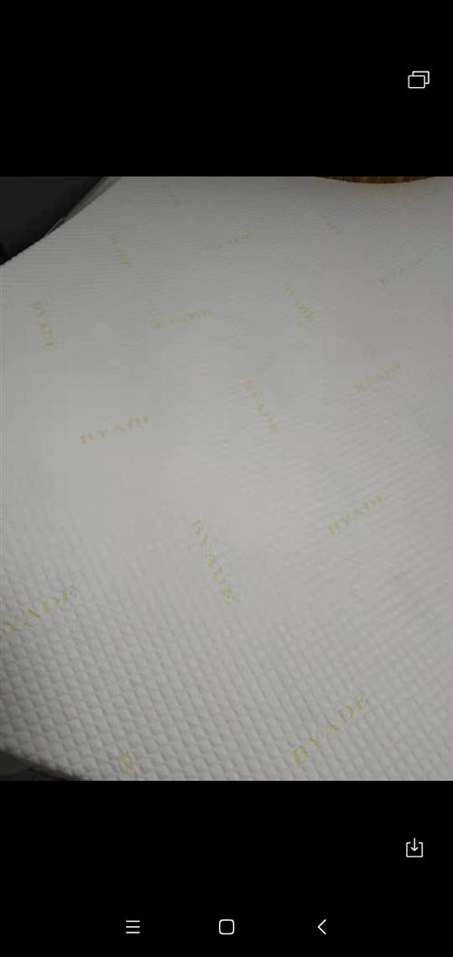 全新乳胶床垫  泰国进口天然乳胶原料 双人床适用180×200×5cm(床垫含外套,内还有一层内胆)...