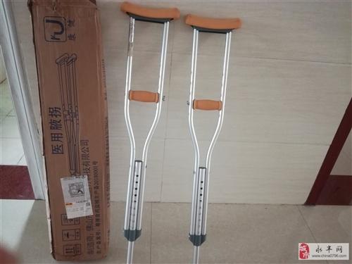 防滑拐杖,可调结高度,只用了三天,原价二百多,现80元出售,有需求的联系我,请说在365伟德体育 8网看到的。联系...