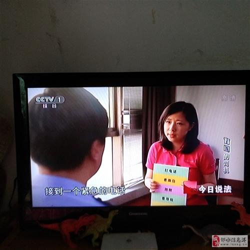 長虹26寸電視,正常用,家里閑小了,可以小刀18982667679
