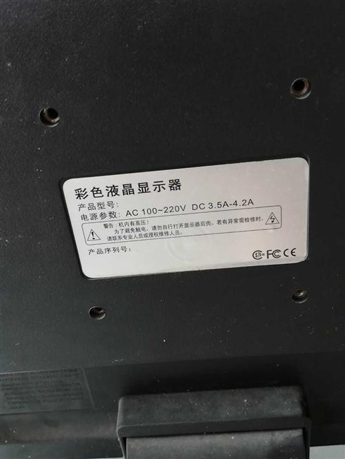 二手19寸液晶電腦顯示屏