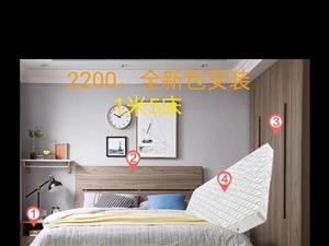 1米5普通床+床头柜+四门衣柜+床垫 ,全新