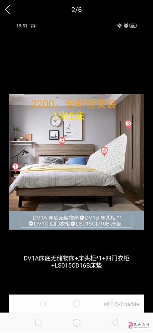 1米5普通床+床頭柜+四門衣柜+床墊 ,全新