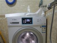 去年新買的美的全自動滾筒洗衣機智能連接wifi,手機可操控。8公斤級。在專賣店買的,品質可靠。因本人...