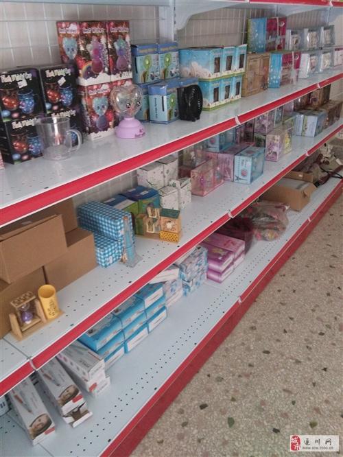 本人由于帶倆孩子,無法經營店里,九成新貨架出售,還有一些包包、玩具、精品類商品進貨價成交!需要的電話...