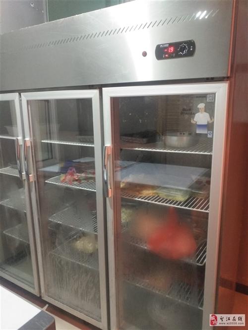 冷藏柜,可冷冻,小北门交易