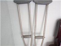 一副拐杖,全新的,没用过,18263641595有需要的打电话