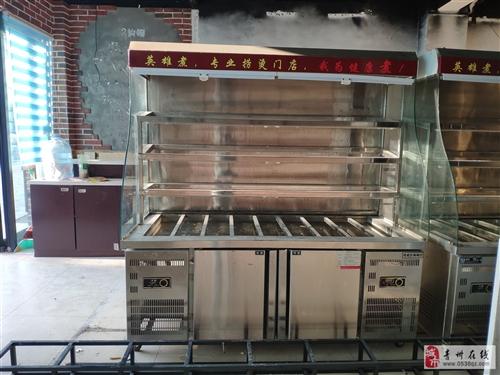 麻辣烫在用冷藏冷冻柜,正常使用9成新买时4500一个,现处理1800一个,共有两个。全要价格可再议,...
