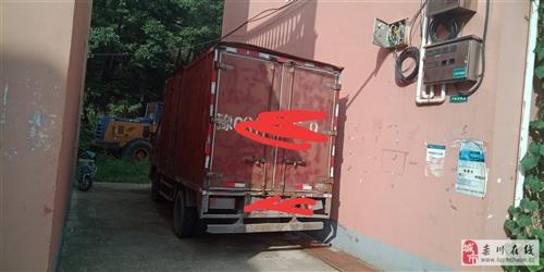 轉讓2011年奧鈴捷運箱貨一輛,七月剛申過車,保險到明年3月,六條九成新輪胎,車在縣城附近!