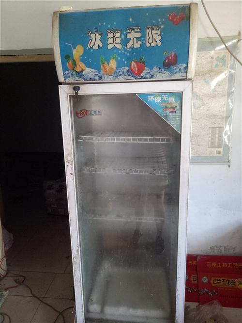 冷藏柜處理100元,能正常使用就是有點舊,廢品價格處理,非誠勿擾