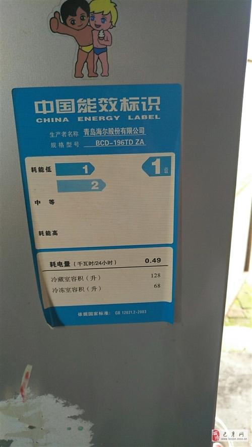 自家出售七成新海尔冰箱500元可谈
