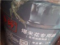 爆米花機全套,都是九成新的,包括多半罐煤氣,半袋玉米籽,爆米花糖,廣師爆米花油,紙杯,巧克力等,要的...