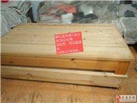 1.8x2x0.26米纯实木大床,因搬家急转。