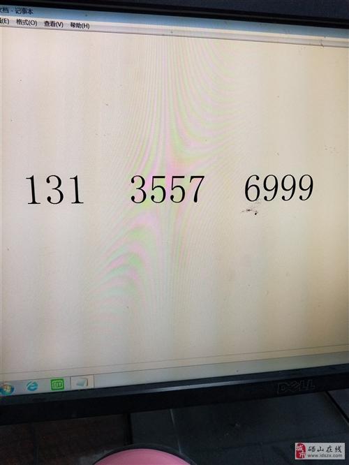 宿州联通,经典老号13135576999,转让,随时过户