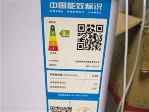 全新冰柜低价转让,双温冷冻冷藏 小桥二手手机市场
