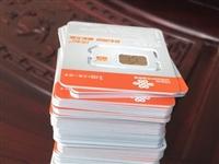 出售卖正规移动电信联通匿名不记名免实名出国太空电销手机电话卡微287020131