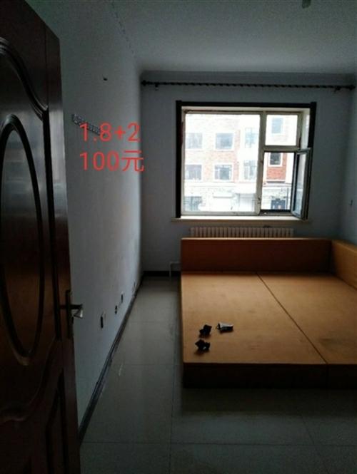 低床,適合孩子小的家庭,1.8+2便宜出100元。
