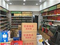 便宜出售货架糖果货架图片一样的有想要的联系