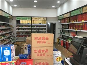 便宜出售货架糖果货架图片一样的有想要的联系一个店刚好的货架十四五组加收银台2800联系电话13763...
