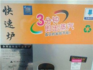 乐创品牌新肠粉机低价出售,配件齐全。