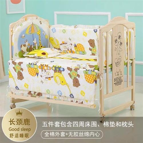 出售99新实木婴儿床?五件套,打尺寸,120*90*67,限同城交易,要快递的不包邮,需要的可微信联...