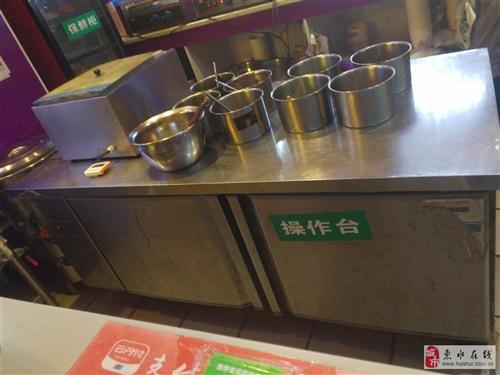 出售冷藏冰箱一臺,油炸爐一臺,奶茶操作帶治冷柜一臺,酸辣粉設備一套,燒水器一臺
