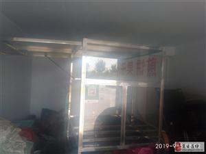 ��焊的,新的,一次�]用,有事干不了了,玻璃透明的,特�e美�^大方,做工精致�Y��,可以�砜匆幌�,'百分百...