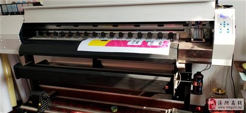 寫真機宏印1601低價出售九成新剛用了一年,由于個人原因只要轉讓。
