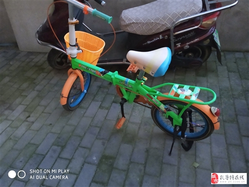 上海鳳凰兒童折疊自行車。高矮可以調。車座  車把手都能調高矮。適合小學生。沒換過任何部件。8成新。