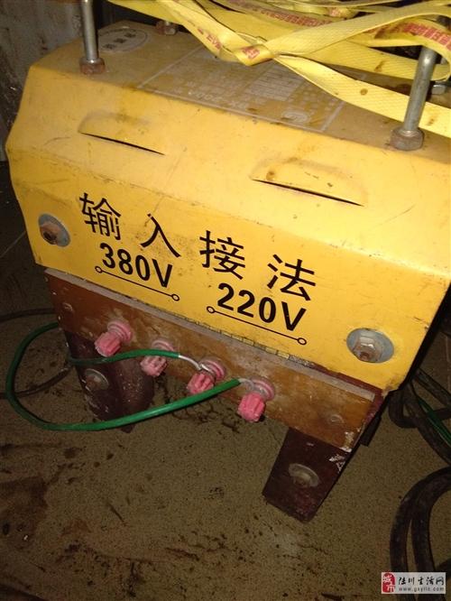 電焊機出買,本來是買來焊豬圈門的,現在沒用了,二百元出了,要的電話或短信13647752499