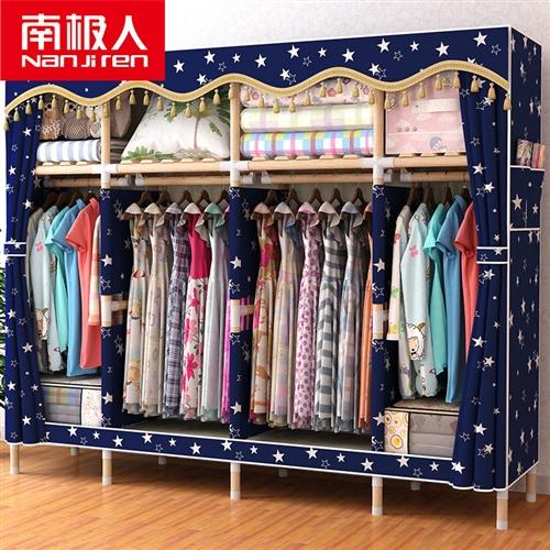 1米7的补布衣柜,有诚心想要的联系。便宜处理,不讲价。