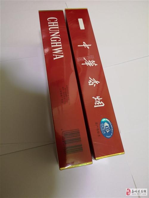 中華軟盒,本來買來送人的,包裝全新,嘉峪關市三合春超市購買,自己不抽煙,超市不退貨不換貨,只能按二手...