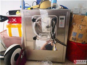 全新冰激凌机 ?#22270;?#20986;售