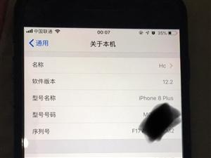 出一台自用的iPhone 8plus 64g黑色,三网,全原装,没有修理过,机子小花,便宜出了换手机...