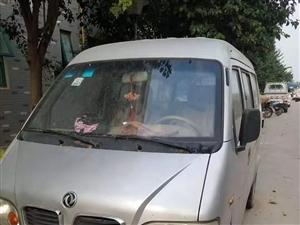 2010年的车,欲出手,车在庞村掘山,有缘人请联系看车。