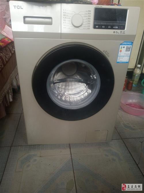 95新全自動10公斤洗衣機TCL,出售或者置換兩臺二手i5系列主機