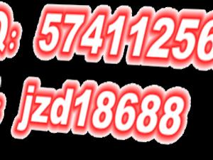 全新负盈利10码刷水胜率高达99.9%已助上千人成功翻盘欢迎增加沟通交流!     ...