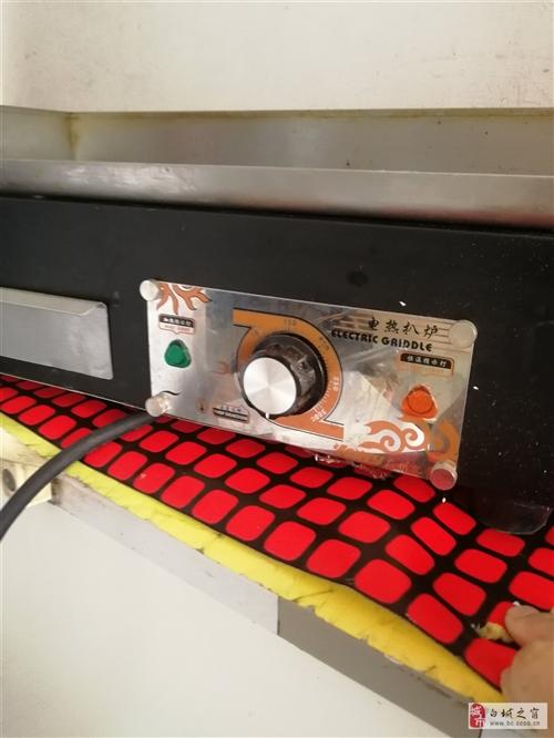 电扒炉,9层新。