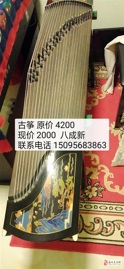 古箏,原價    4200 八成新              現價    2000       ...