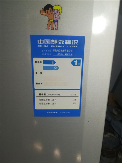海尔冰箱195升低价转让,老品牌容量大三天一度电质量好