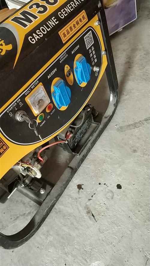 发电机(3000w),95新,可以用汽油,天然气,液化气,用来应急很实用