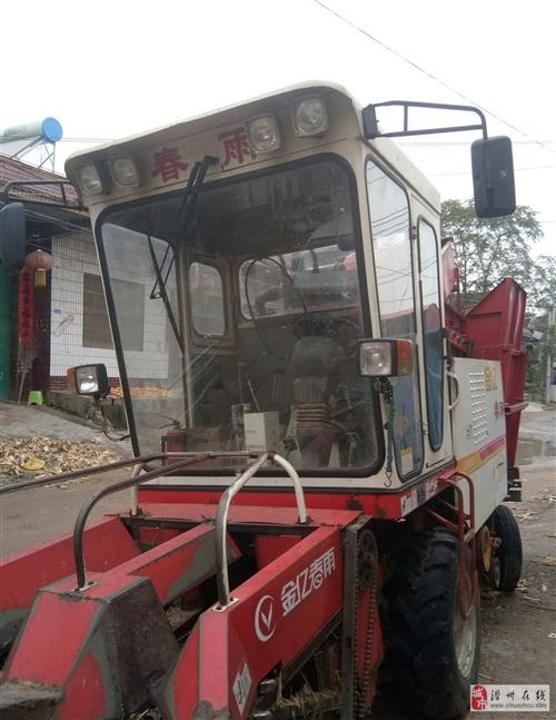 出售春雨玉米收割机,有意电联18639249172同微信,可小刀